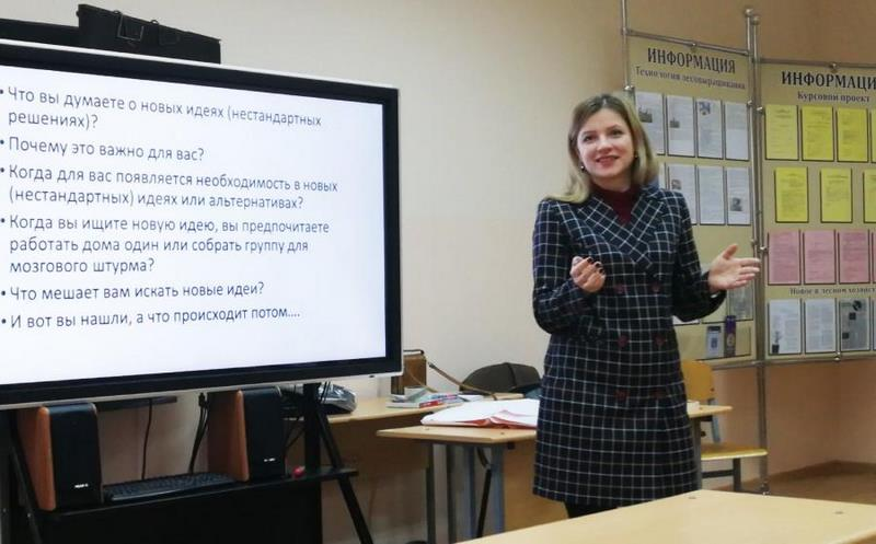 ПРАКТИЧЕСКАЯ ПСИХОЛОГИЯ, квалификация: педагог-психолог
